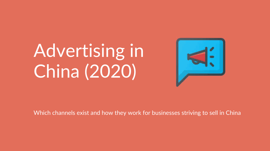 Digital advertising in China 2020