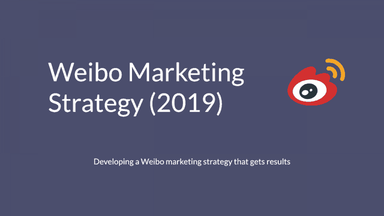Weibo Marketing Strategy