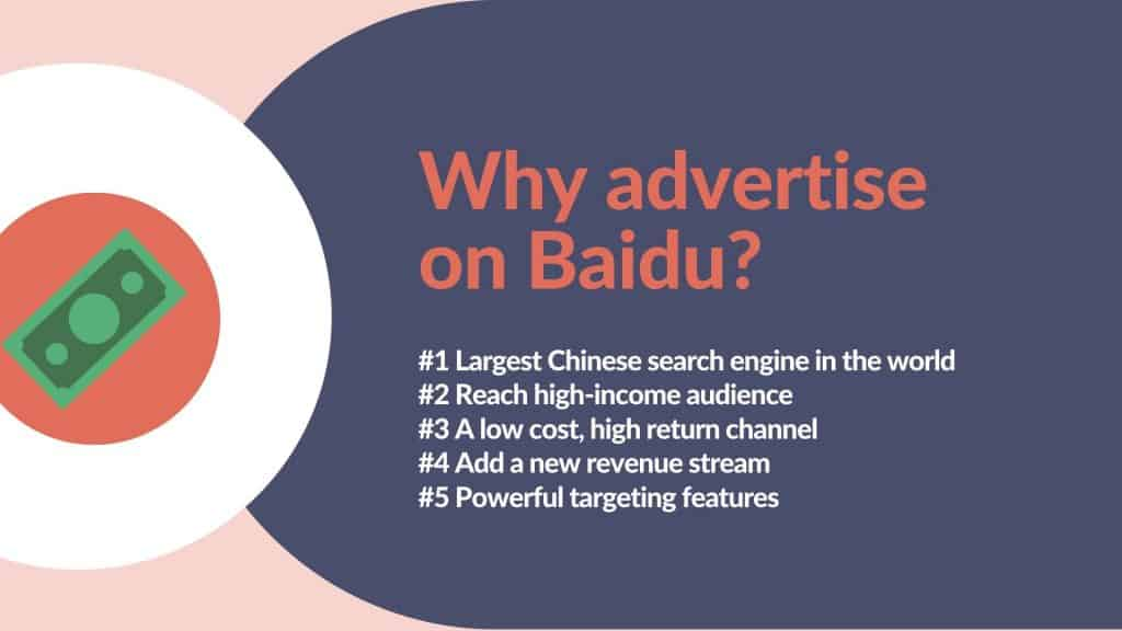 why advertise on baidu