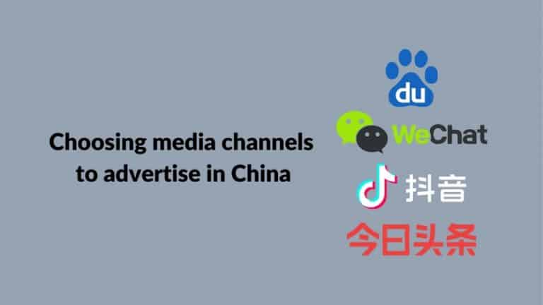 how to advertise your business in china