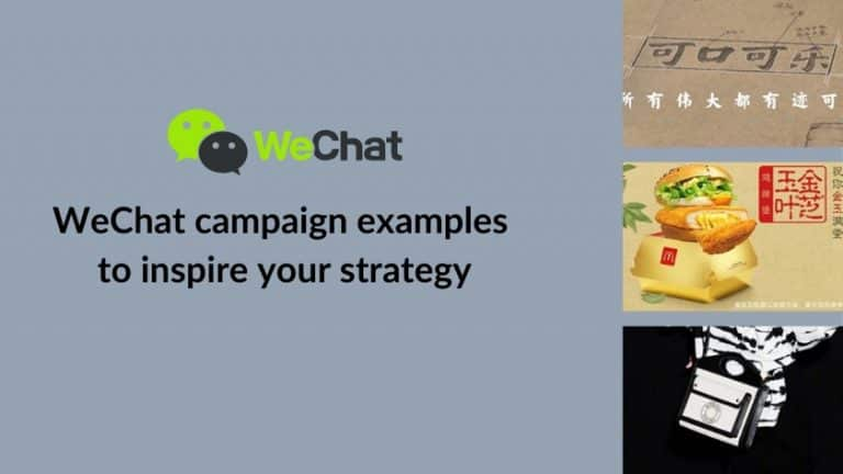 WeChat Campaign Examples blog