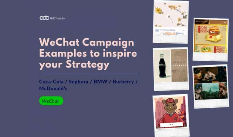 wechat campaign examples