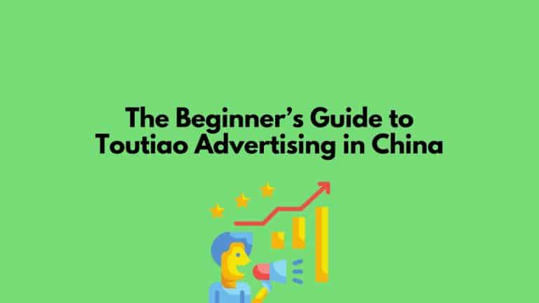 toutiao advertising guide in china