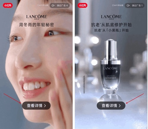 Lancôme's pop-up advert
