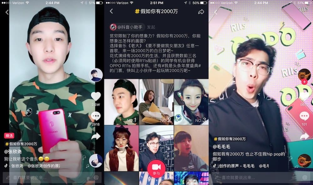 oppo douyin campaign
