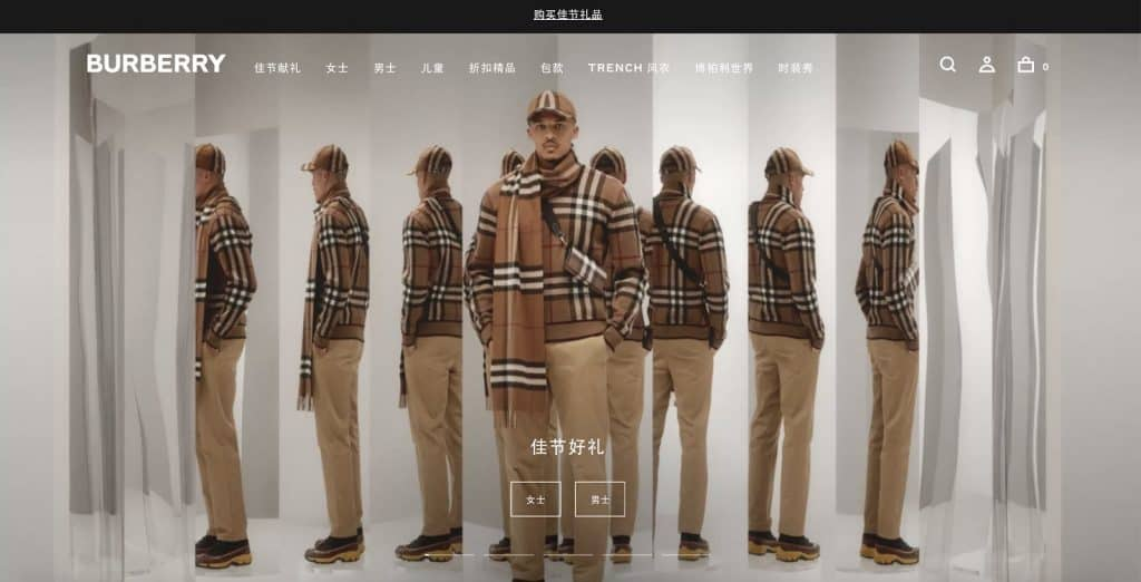 burberry Chinese website