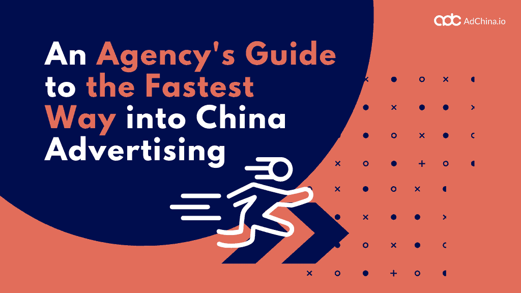 agency guide to china advertising