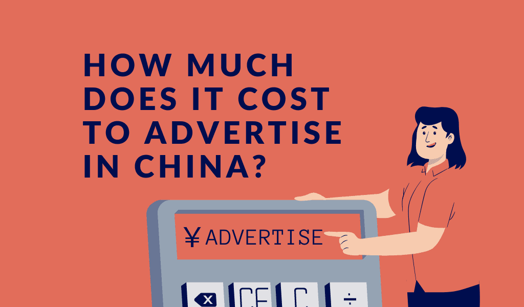 cost of advertising in China