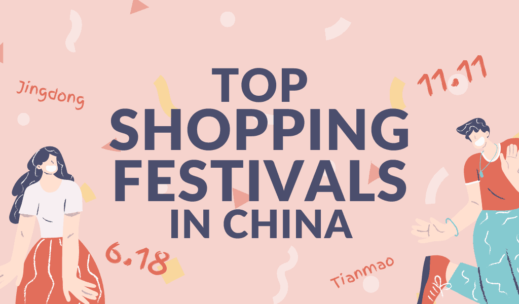 Top 13 China shopping festivals you need to know about