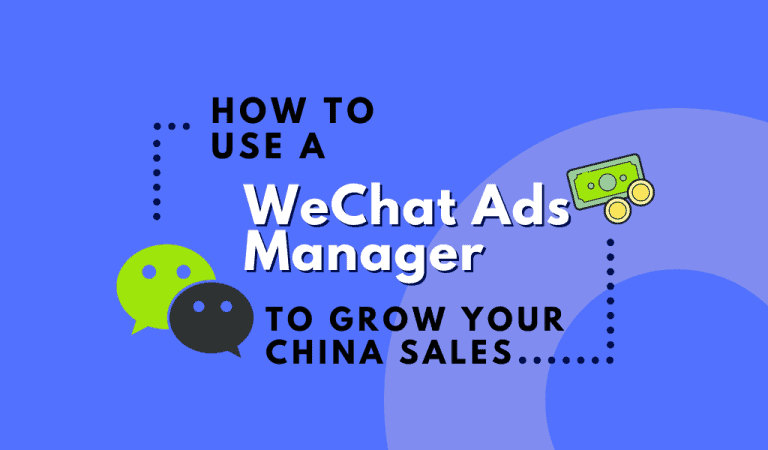 wechat ads manager