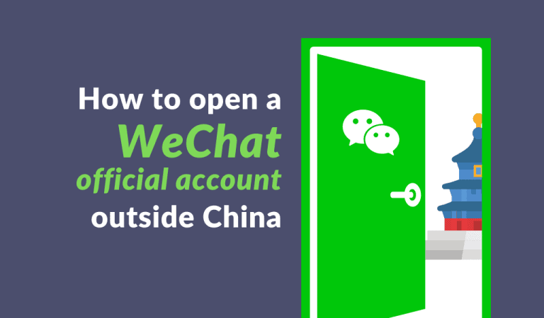 how to open a WeChat official account outside China
