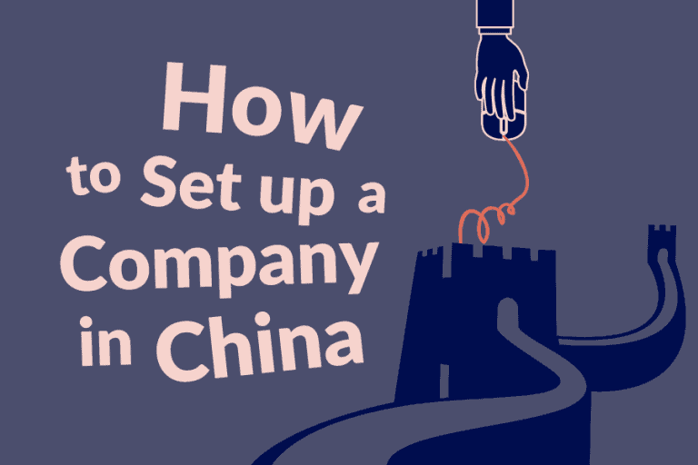 how to register a company in china