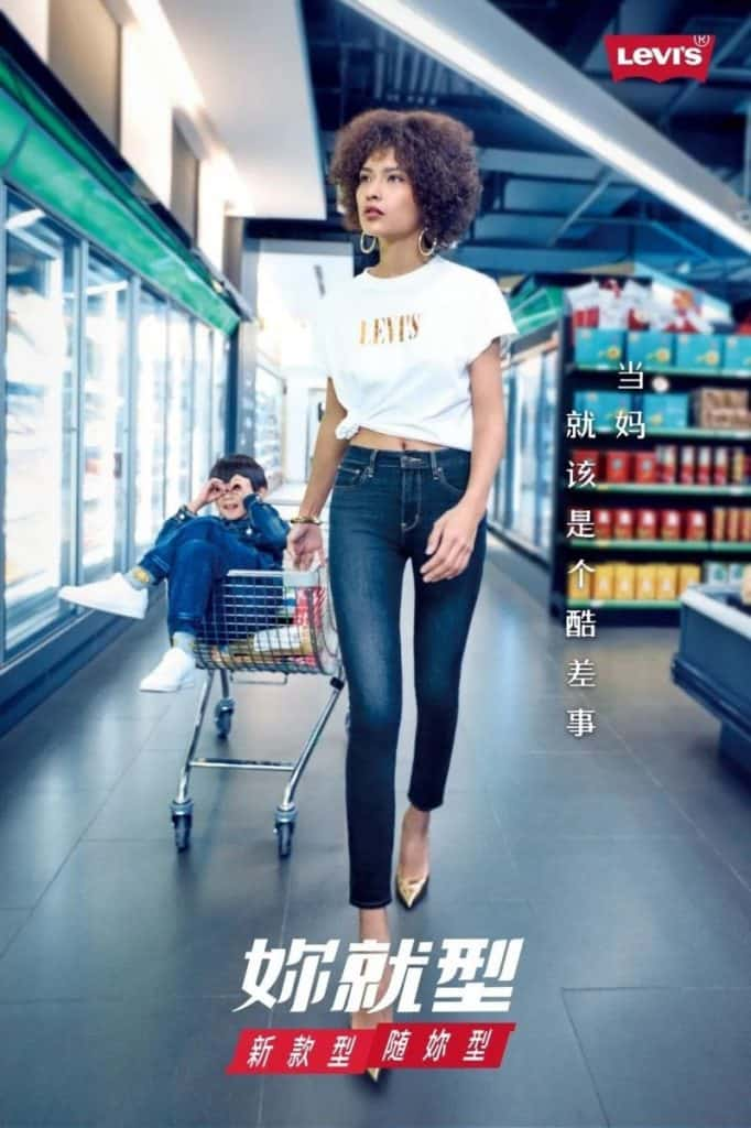 levis chinese ad