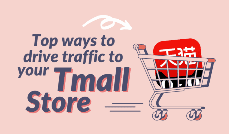 tmall advertising and digital marketing - drive traffic to tmall store