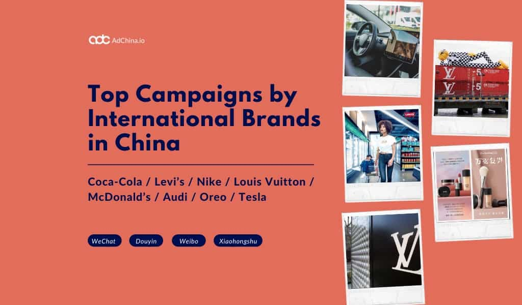 top chinese advertisement examples