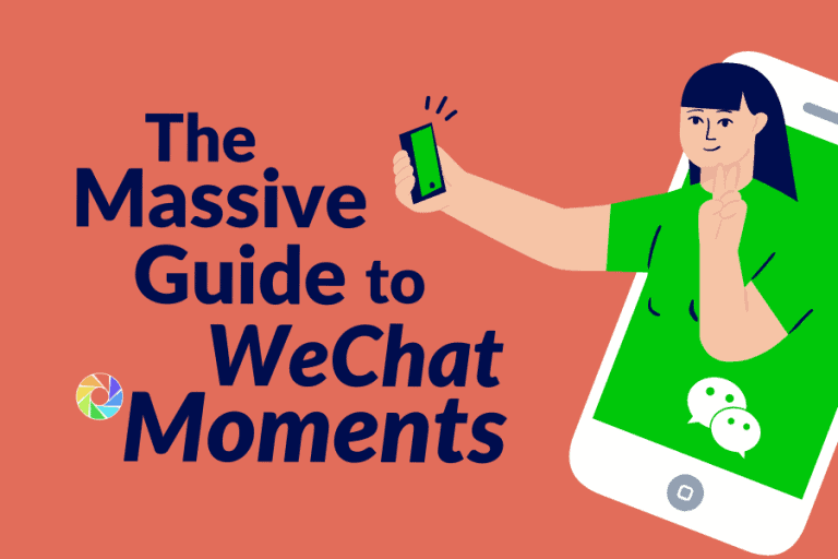 wechat moments advertising guide