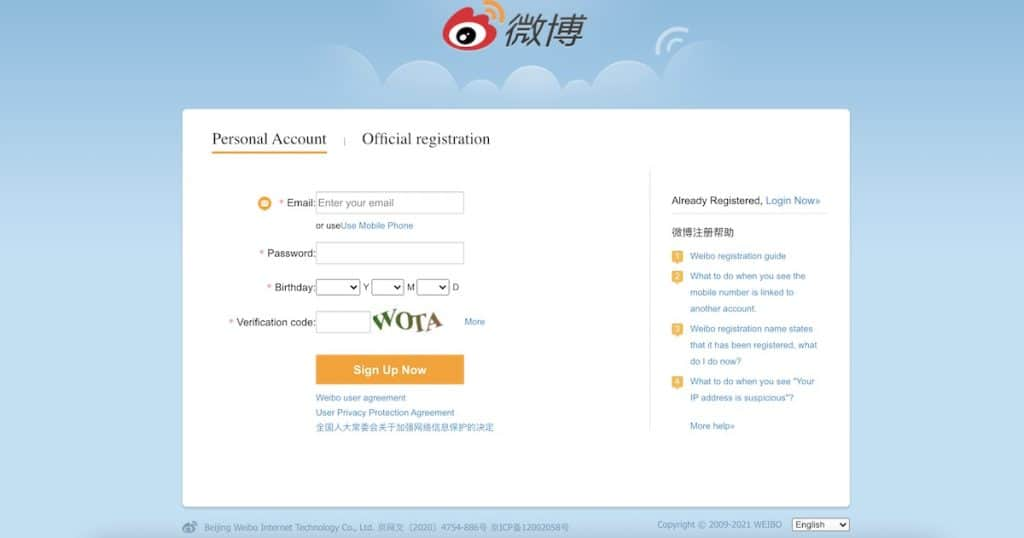 how to sign up in weibo international