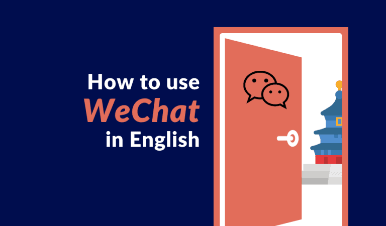 how to use wechat in english