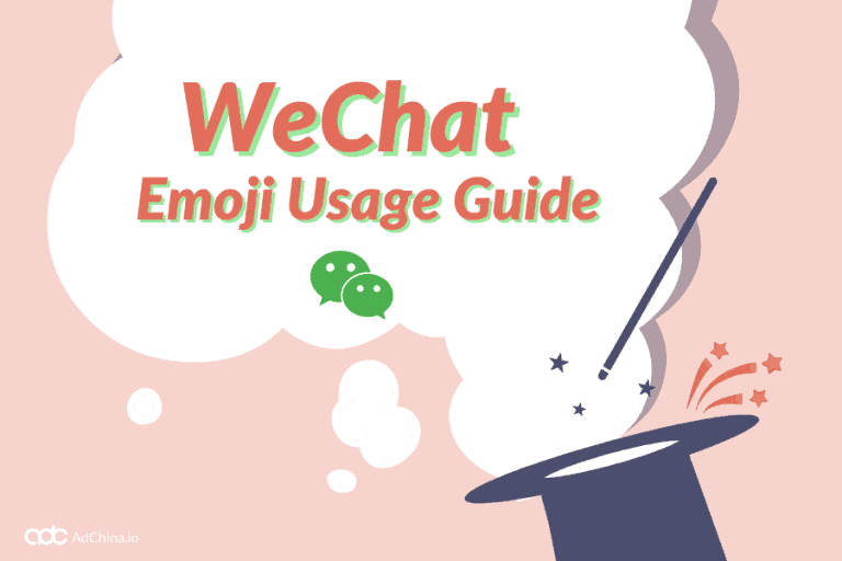 wechat emoji meaning and use