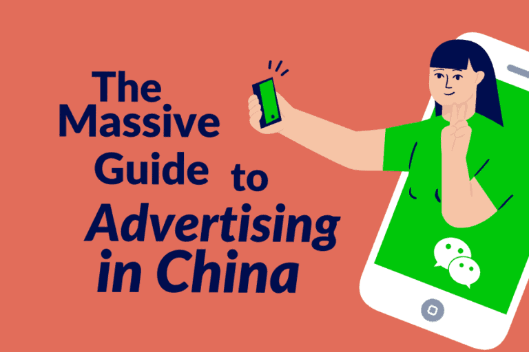 china advertising guide