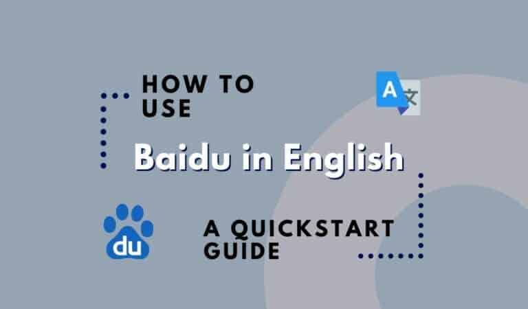 how to use baidu in english