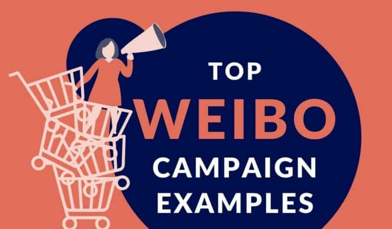 weibo campaign examples