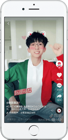 Vertical video ad
